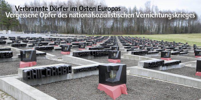 Gedenkstätte Chatyn: Friedhof der Dörfer, Foto: Nadin Klomke