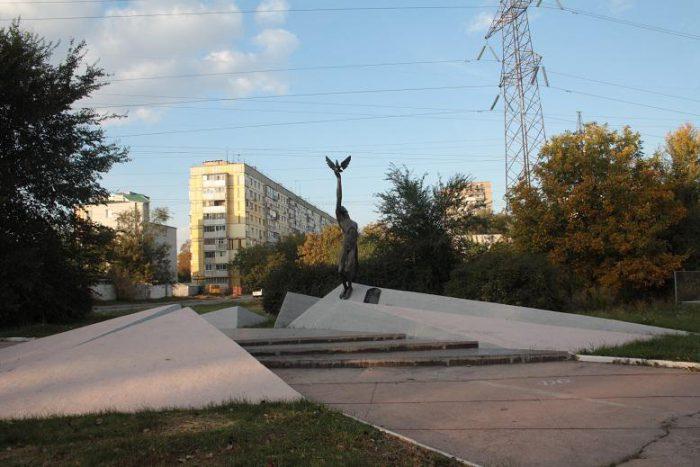Denkmal in der vul. Akademika Angelja 35