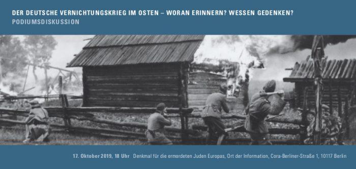 Bild: Soldaten der deutschen Ordnungspolizei setzen mit Handgranaten ein Dorf in Brand