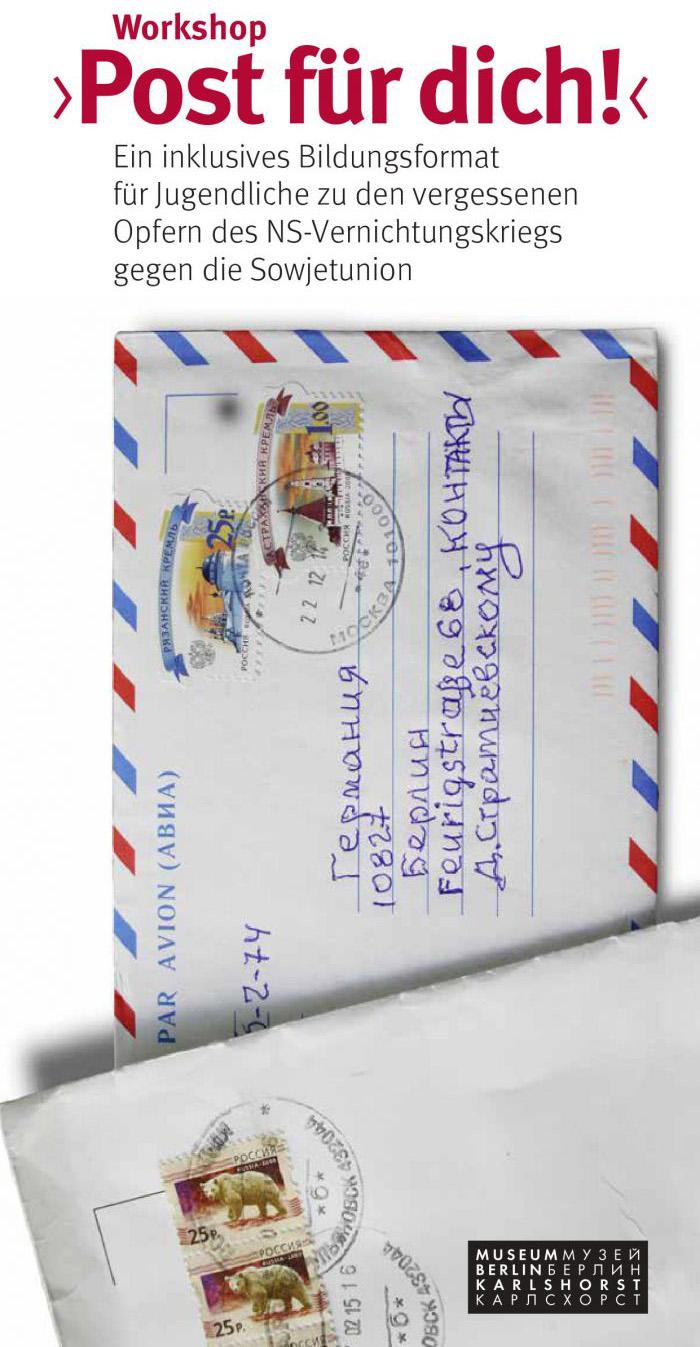 Flyer Post für dich